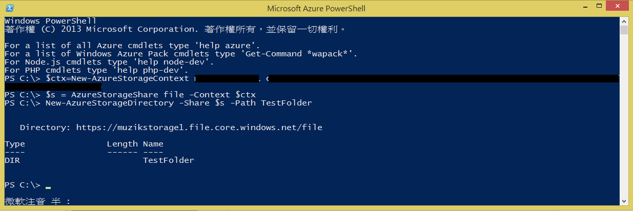 Microsoft Azure Files PowerShell Create Folder